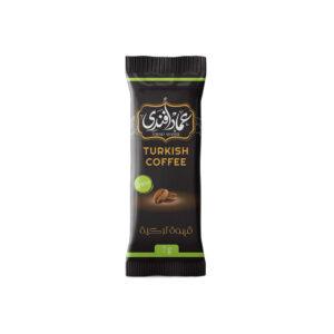 قهوة تركية محوج ساشيت