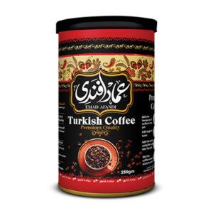 قهوة تركية سادة غامق بريميم