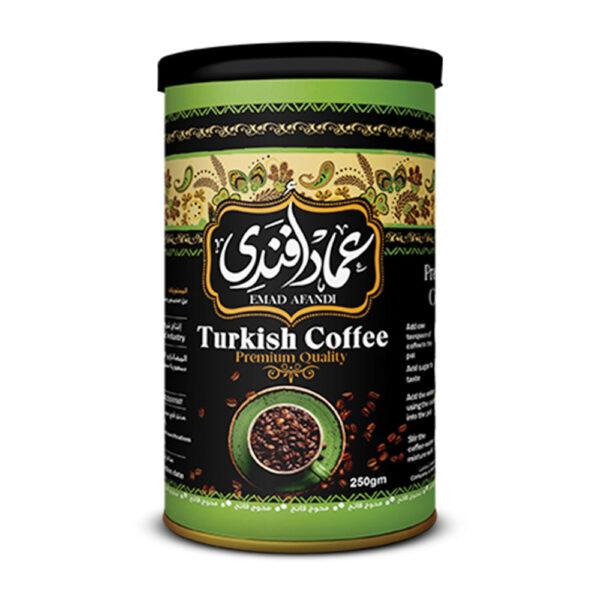 قهوة تركية محوج فاتح صاج