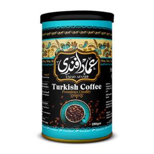 قهوة تركية محوج وسط بريميم